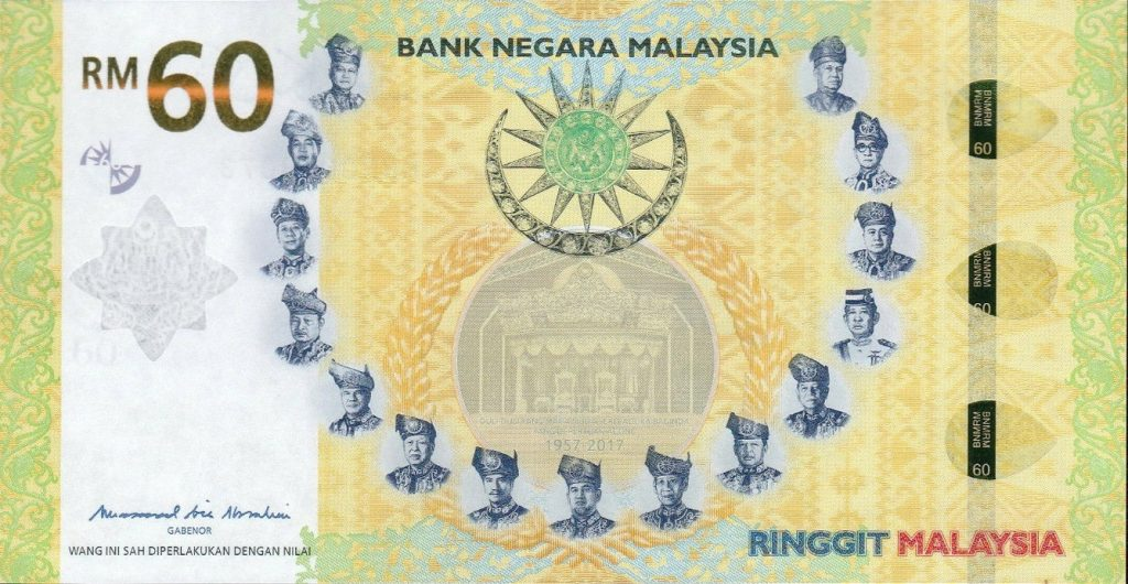 Largest Bank Note Did You Know