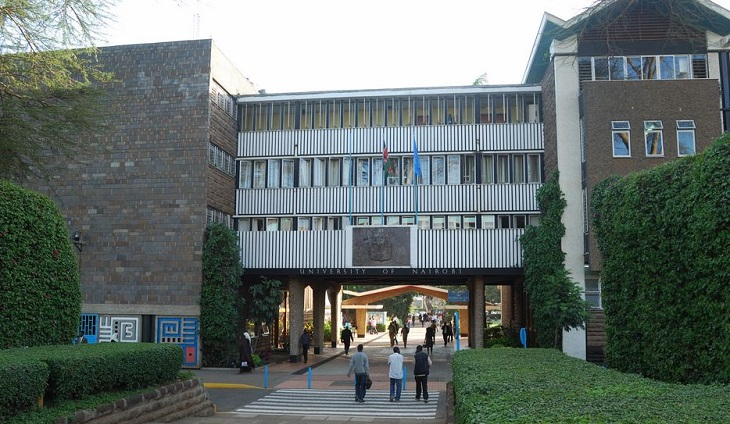 HELB universities