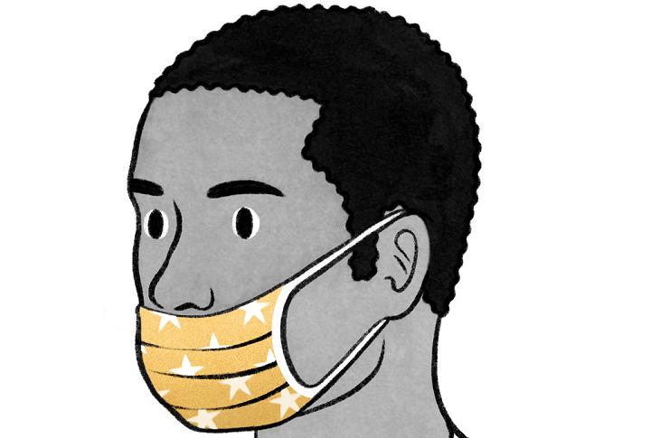 wrongly worn facemask